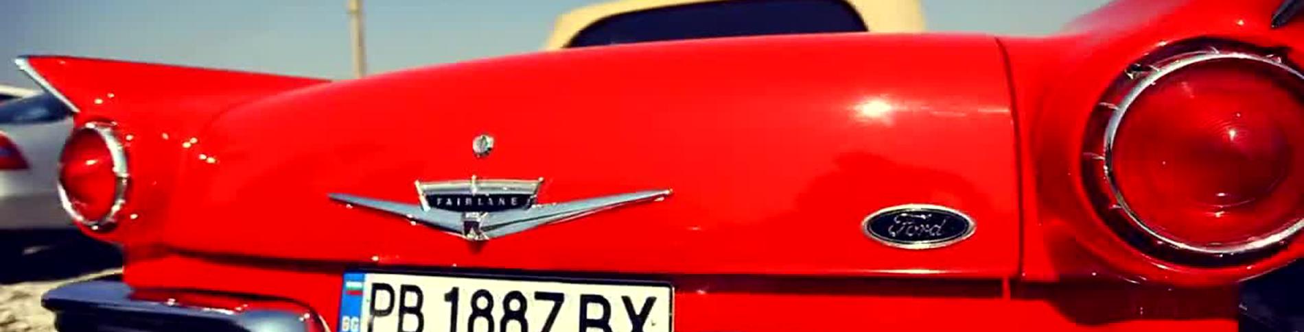 Ford Firelane